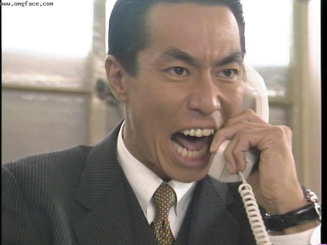 angry asian face - photo #29